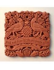 Decorative Terracotta Wall Tile - Dear House