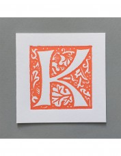 William Morris Letterpress - 'K' Greetings Card (orange)
