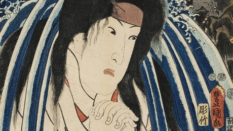 Kunisada cropped for home page