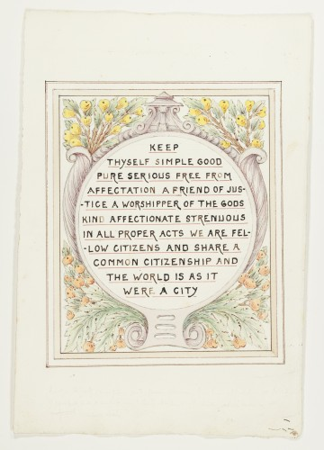 Design for ornamented text, in mauve, green yellow, etc.