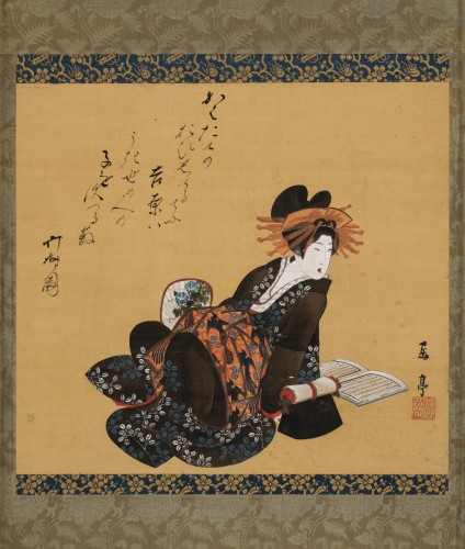 Japanese woman seated, leaning back and looking at a book, poem written above